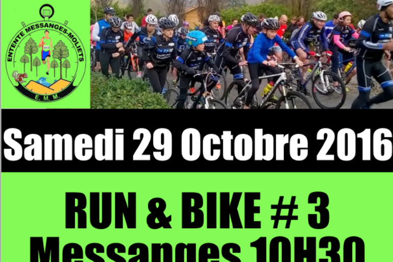 Run and bike 2016